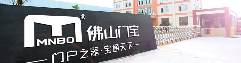 中环化工防腐设备